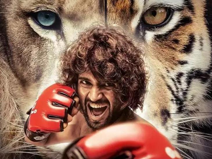 आज होगी विजय देवरकोंडा स्टारर 'लाइगर' की रिलीज डेट अनाउंस, अपने किरदार के लिए अगले 50 दिन तक अंडरग्राउंड रहेंगे मनोज बाजपेयी|बॉलीवुड,Bollywood - Dainik Bhaskar