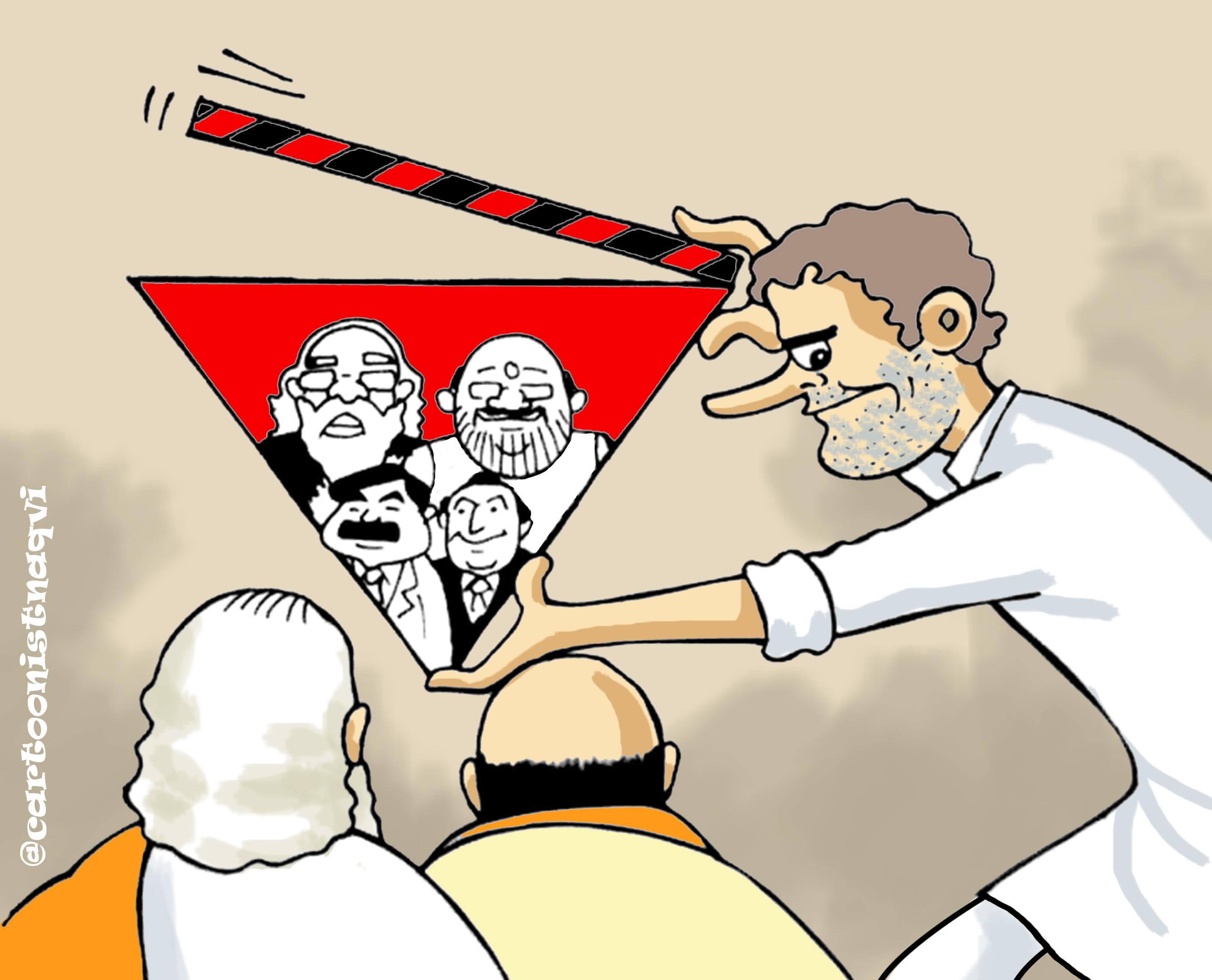 राहुल गांधी का मोदी और शाह पर तंज- देश को चार लोग चलाते हैं, हम दो और हमारे दो|देश,National - Dainik Bhaskar