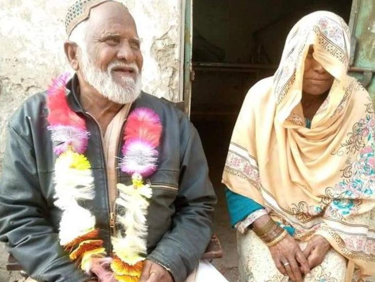 प्यार का उम्र से क्या वास्ता:पाकिस्तान में 80 साल के व्यक्ति का 75 साल की महबूबा से निकाह, बचपन से थी मुहब्बत