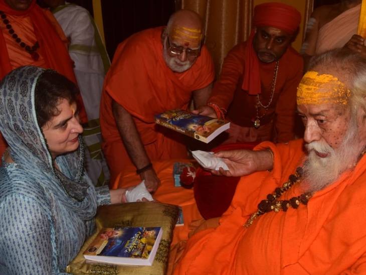 Shankaracharya Swaroopanand Saraswati presented Prasad, Jyotirmith's book and shawl to Priyanka Gandhi.