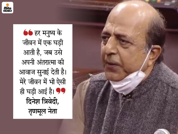 तृणमूल ने दिनेश त्रिवेदी को विश्वासघाती बताया; भाजपा ने कहा-पार्टी में आना चाहें तो स्वागत है|देश,National - Dainik Bhaskar