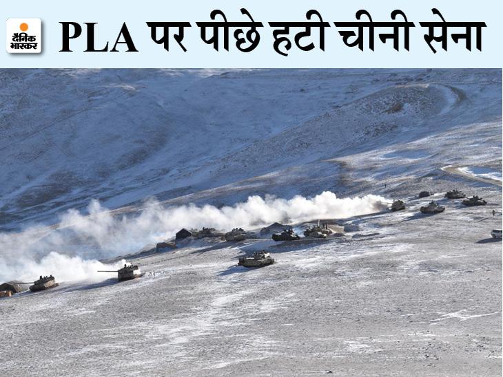 गुरुवार को रक्षा मंत्री राजनाथ सिंह ने पहले राज्यसभा और फिर लोकसभा में बयान दिया कि पैंगॉन्ग लेक एरिया (PLA) से सेनाएं पीछे हट रही हैं।