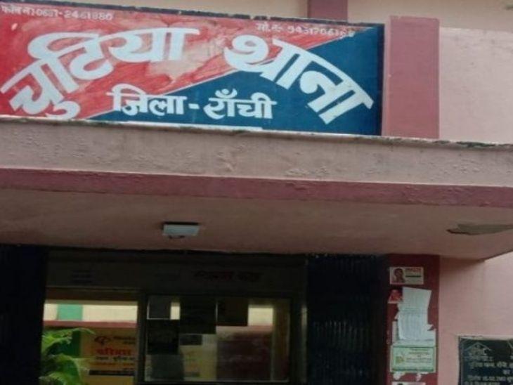 कडरू में ढावा संचालक ने गांजा देने से इंकार किया तो युवकों ने कर दी पिटाई|रांची,Ranchi - Dainik Bhaskar