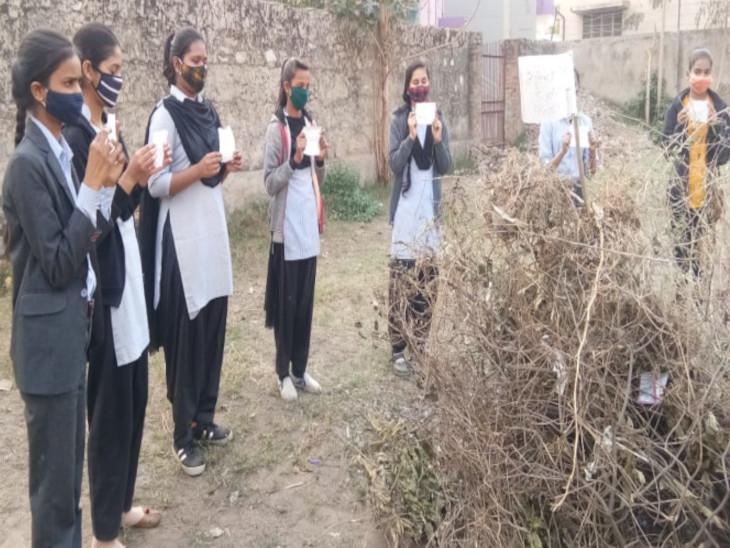 स्कूली स्टूडेंट्स ने वेलेंटाइन कार्ड जलाकर किया विरोध, 14 फरवरी को शहीद दिवस मनाने की मांग की, लियो क्लब ने होटल में मनाया प्री वेलेंटाइन डे|सीकर,Sikar - Dainik Bhaskar