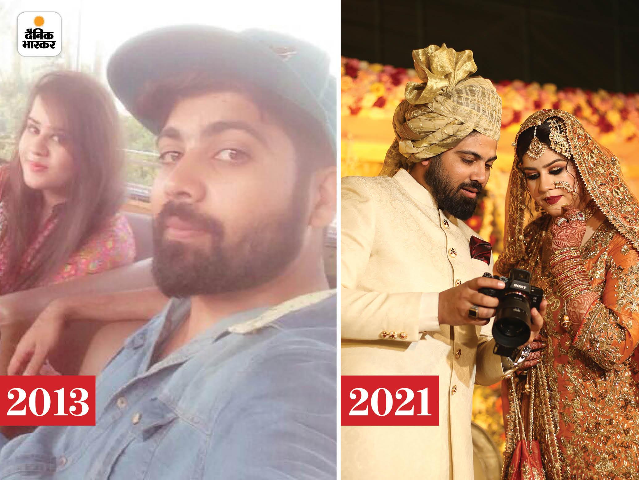 पहली फोटो उस वक्त की है जब तारिक और हीरा के बीच दोस्ती हुई थी। दूसरी फाेटो इसी महीने हुए शादी के कार्यक्रम की है।