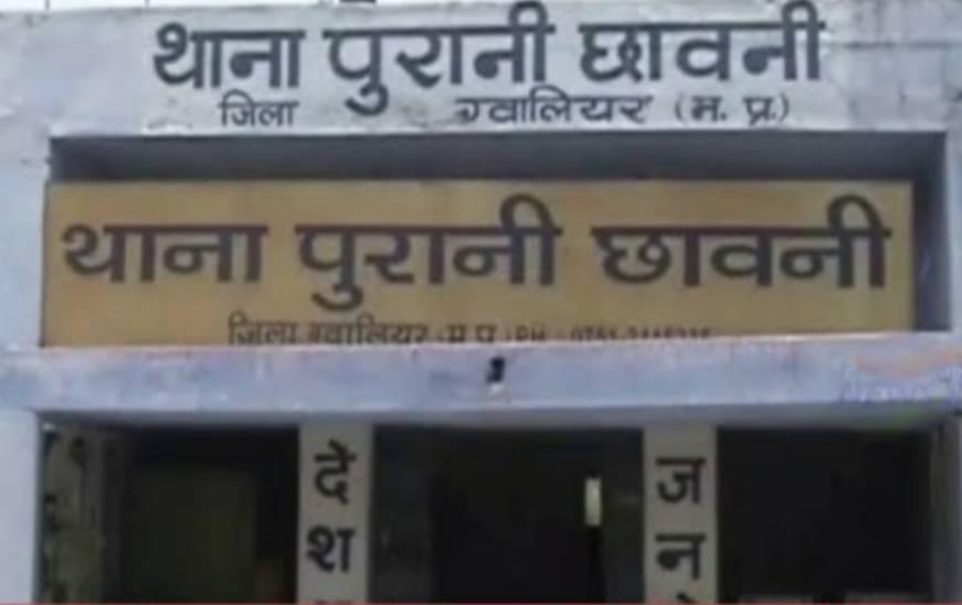 नगर निगम में नौकरी दिलाने का झांसा देकर महिला से दुष्कर्म, 1 लाख रुपए भी ऐंठे, एक माह बाद सबलगढ़ से पकड़ा|ग्वालियर,Gwalior - Dainik Bhaskar