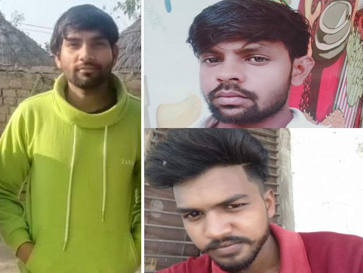 मृतकों में दो रिश्ते में भाई थे और तीनों एक पिज्जा शॉप में काम करते थे।