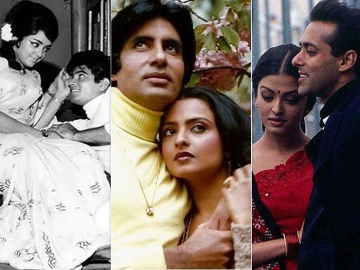 अमिताभ-रेखा से लेकर सलमान- ऐश्वर्या तक, कंट्रोवर्सी से घिरी रही थी इन बॉलीवुड सेलेब्स की अधूरी प्रेम कहानी बॉलीवुड,Bollywood - Dainik Bhaskar