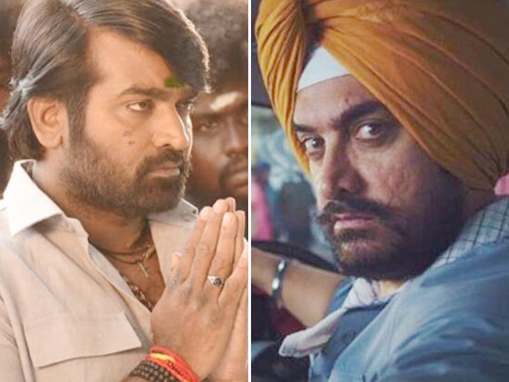 मनमुटाव के बाद विजय सेतुपति ने छोड़ी आमिर खान की 'लाल सिंह चड्ढा', आज रिलीज होगा जान्हवी कपूर की 'रूही' का ट्रेलर बॉलीवुड,Bollywood - Dainik Bhaskar