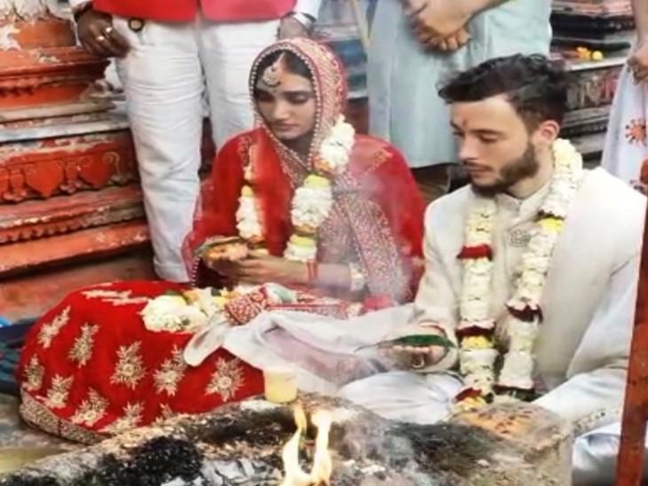 वाराणसी में गुजराती लड़कीने फ्रांस के लड़के से की शादी, महादेव के मंदिर में लिए सात फेरे|वाराणसी,Varanasi - Dainik Bhaskar