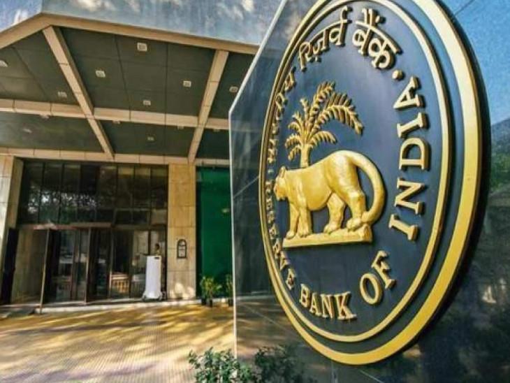 अर्बन को-ऑपरेटिव बैंकों के लिए रेगुलेटरी रोडमैप बनेगा, RBI ने किया पैनल का गठन|बिजनेस,Business - Dainik Bhaskar