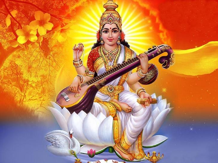 राग वसंत गाया जाता है इसलिए इसका नाम वसंत पंचमी, इस दिन से कभी शुरू नहीं हुई वसंत ऋतु धर्म,Dharm - Dainik Bhaskar
