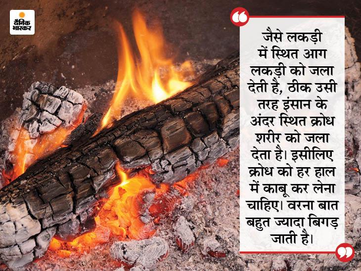आलस सबसे बड़ा शत्रु है, परिश्रम के समान कोई दूसरा मित्र नहीं है, मेहनत करने वाले कभी दुखी नहीं होते धर्म,Dharm - Dainik Bhaskar