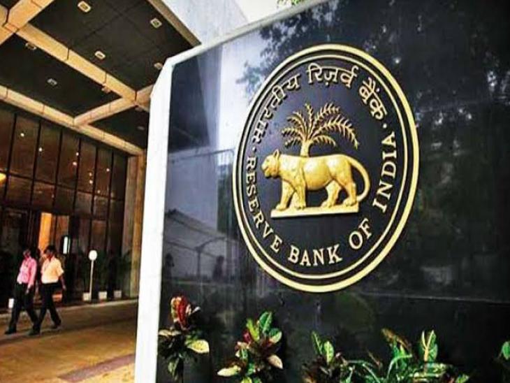 RBI ने पीरामल ग्रुप को DHFL के अधिग्रहण के लिए दी मंजूरी, DHFL पर है 91 हजार करोड़ रु. का कर्ज बिजनेस,Business - Dainik Bhaskar