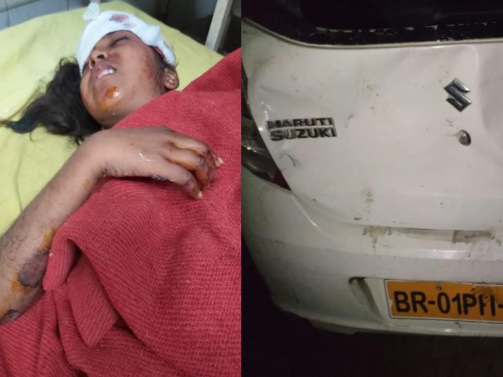 स्वीटी बंफर में फंसी रही और वह कार भगाता रहा|बिहार,Bihar - Dainik Bhaskar
