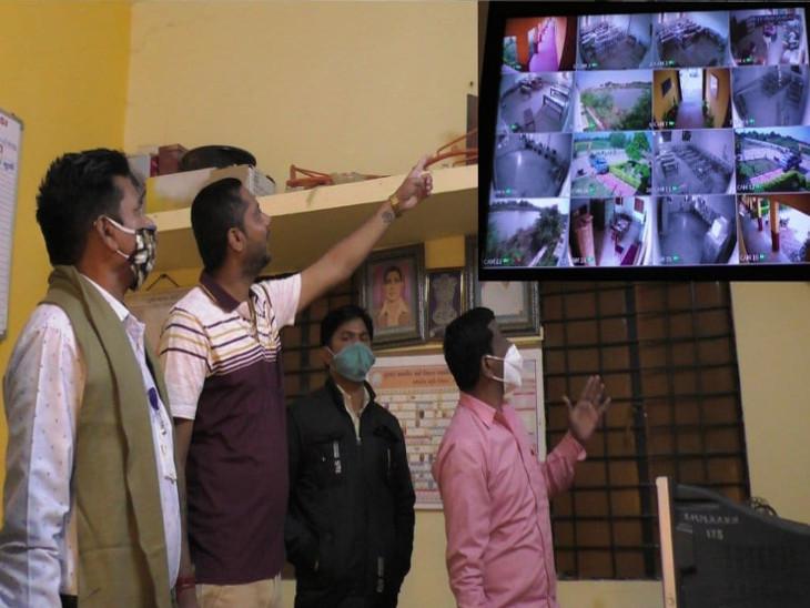 गांव में सभी प्रमुख जगहों पर CCTV कैमरे लगे हैं। जिससे गांव में आने वालों पर नजर रखी जाती है।