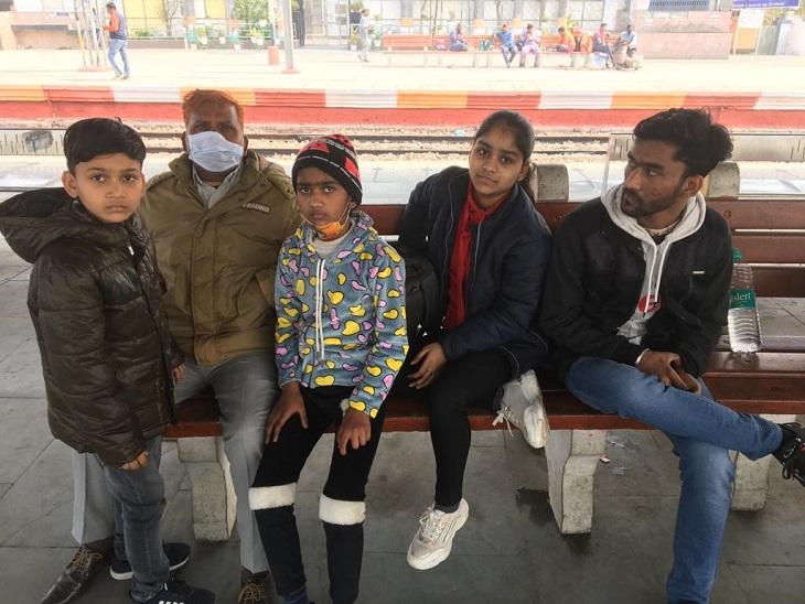 स्टेशन पर परेशान उदय का परिवार।