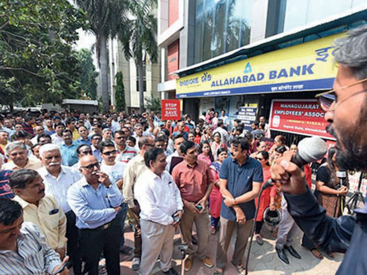 बैंक यूनियंस ने प्रमुख शहरों में धरना-प्रदर्शन किया, अगले महीने निकालेंगे संसद मार्च|बिजनेस,Business - Dainik Bhaskar