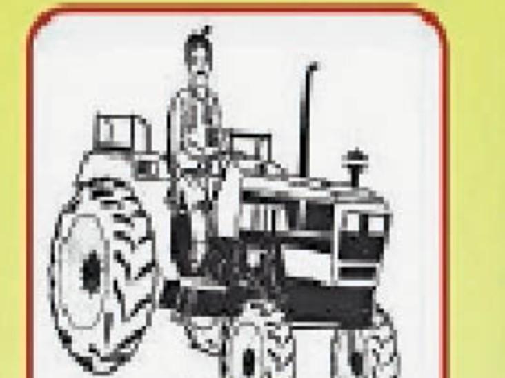 किसान आंदोलन के चलते निकाय चुनावों में 295 प्रत्याशियों ने लिया ट्रैक्टर का निशान, इनमें 113 जीते|जालंधर,Jalandhar - Dainik Bhaskar