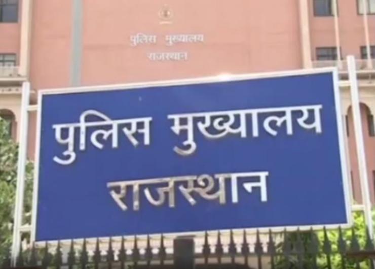 48 एडीशनल एसपी का ट्रांसफर, कमल शेखावत को जयपुर पुलिस कमिश्नरेट में एएसपी हेडक्वार्टर की कमान|जयपुर,Jaipur - Dainik Bhaskar