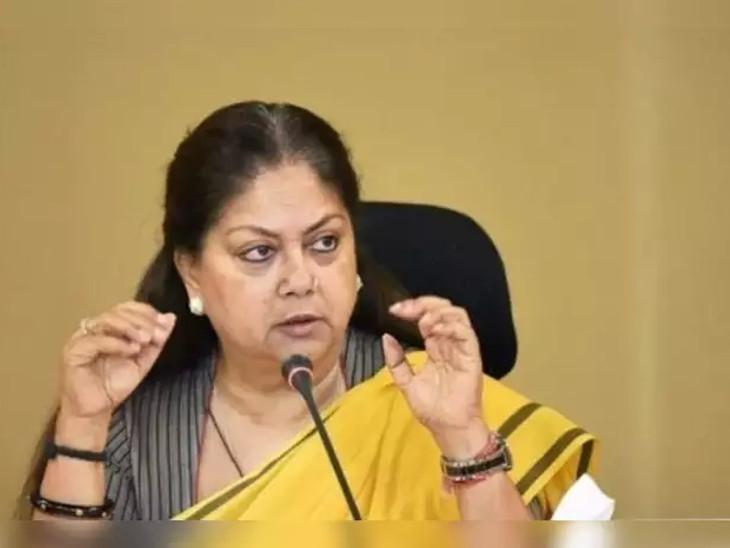 वसुंधरा समर्थक मंच कार्यकारिणी की पहली बैठक: भाजपा के समानांतर बूथ लेवल तक मंच होगा सक्रिय, 8 मार्च को राजे के कार्यक्रम की तैयारी पर हुई चर्चा