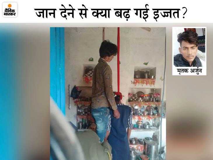 सुसाइड नोट में लिखा- दिनेश सर ने बेइज्जती की थी, हम मजबूर थे; बदला लेने वापस आएंगे राजस्थान,Rajasthan - Dainik Bhaskar
