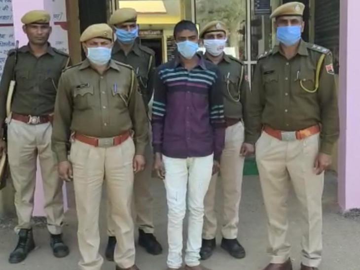 चाचा को मारने के लिए भतीजे ने शराब में मिलाया था कीटनाशक, आरोपी की मां की भी उसे पीकर हुई मौत राजस्थान,Rajasthan - Dainik Bhaskar