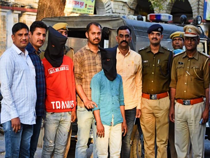 गर्ल फ्रैंड को महंगे गिफ्ट देने के लिए करने लगे लूट और चोरी, दो नाबालिग समेत 4 पकड़े गए|उदयपुर,Udaipur - Dainik Bhaskar