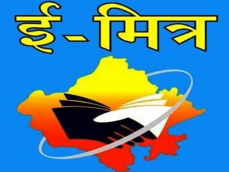 तमाम शिकायतों के जयपुर पहुंचने के बाद निरीक्षण पर निकले आईटी अधिकारी,|भरतपुर,Bharatpur - Dainik Bhaskar