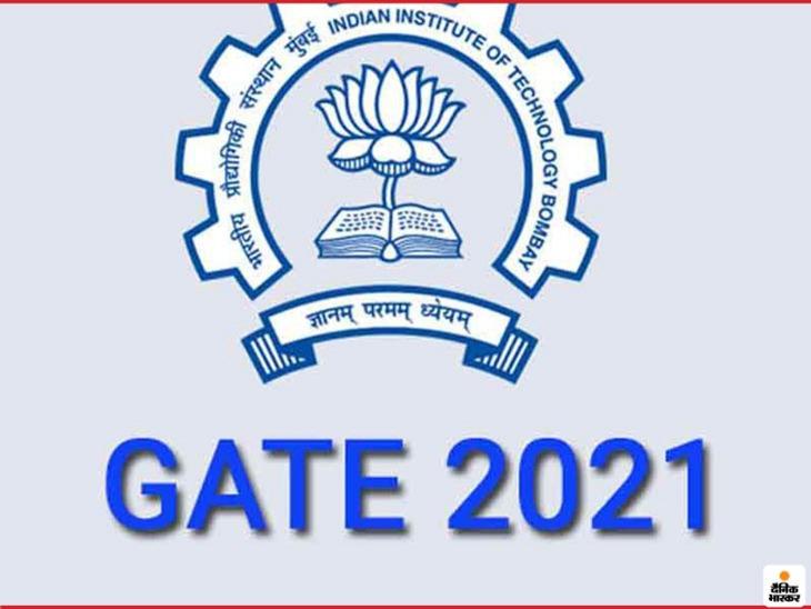 IIT मुंबई 2 मार्च को जारी करेगी परीक्षा की 'आंसर की', 2 से 4 मार्च तक ओपन रहेगी ऑब्जेक्शन विंडो|करिअर,Career - Dainik Bhaskar