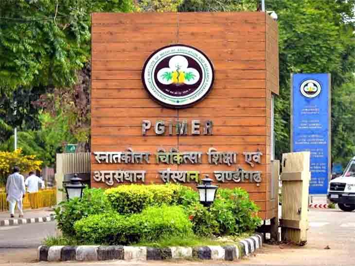 पीजीआईने मिनिस्टीरियल एंड सेक्रेटेरियल इम्प्लाइज यूनियनके लगाए आरोपों को गलत बताया|चंडीगढ़,Chandigarh - Dainik Bhaskar
