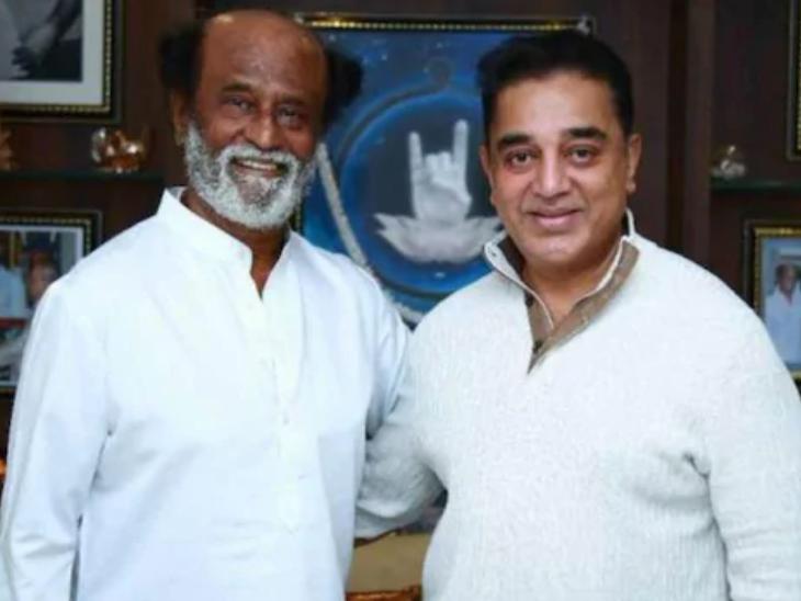 Kamal Haasan Rajinikanth | Kamal Haasan Meets Rajinikanth Ahead Tamil Nadu Vidhan Sabha Election 2021 | राजनीति में न आने का ऐलान करने के बाद पहली बार रजनीकांत से मिले कमल हासन, बोले- पॉलिटिक्स पर बात नहीं हुई