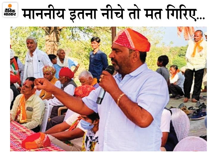 उदय लाल डांगी ने कहा- फोकट की दारू पीने से हुई कांग्रेस विधायक गजेंद्र सिंह शक्तावत की मौत उदयपुर,Udaipur - Dainik Bhaskar