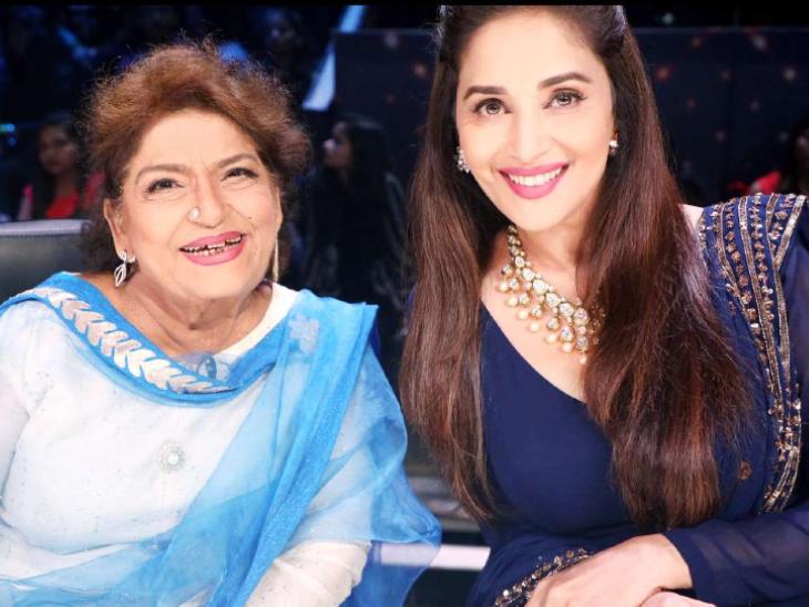माधुरी दीक्षित बोलीं-सरोज खान कहती थीं घर पर तुम्हारी मां हैं, लेकिन सेट पर मैं तुम्हारी मां हूं|बॉलीवुड,Bollywood - Dainik Bhaskar