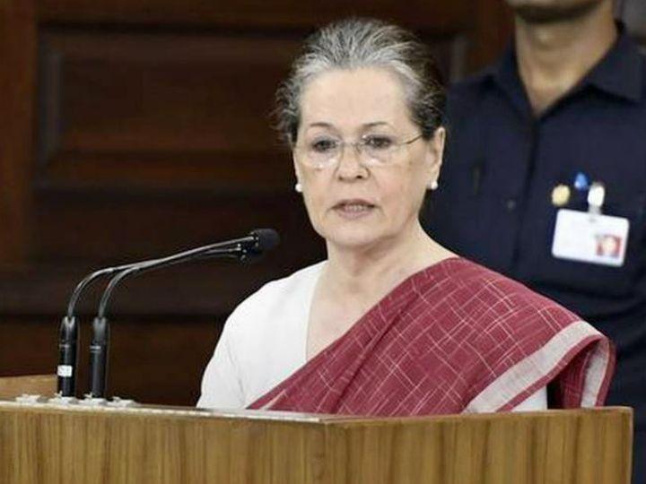 सोनिया गांधी ने कहा कि जल्द से जल्द तेल की कीमतों में की गई बढ़ोतरी को वापस लिया जाए और देश की आम जनता को राहत दी जाए। - Dainik Bhaskar