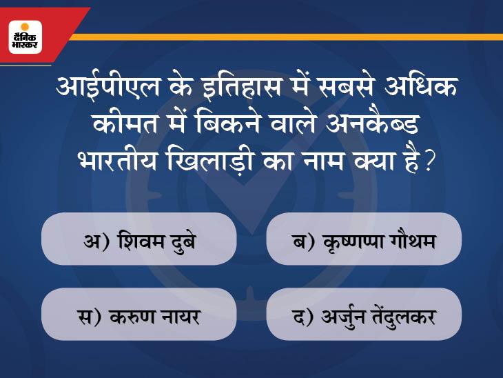 Answer- Krishnappa Gautam