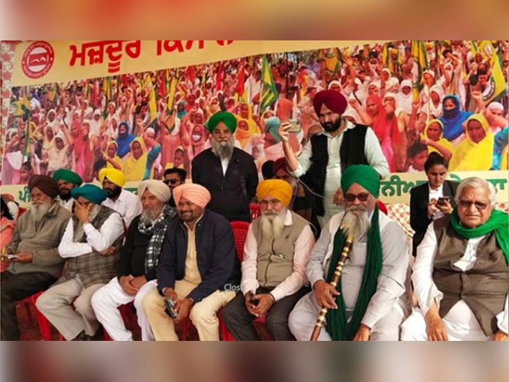 रैली में भारतीय किसान यूनियन एकता (उग्राहा) और पंजाब खेत मजदूर यूनियन के नेता शामिल हुए।