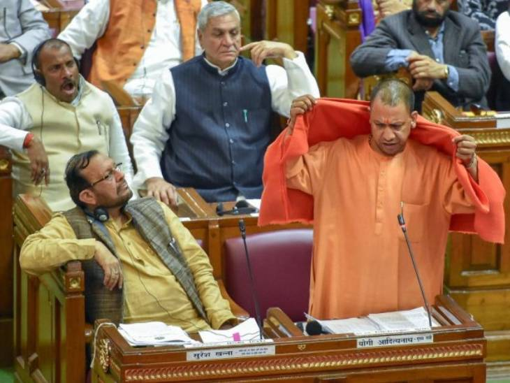 विधानसभा में मुख्यमंत्री योगी आदित्यनाथ।