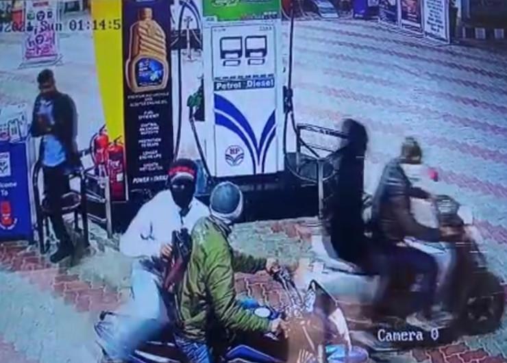 असुरक्षित जयपुर: देर रात नकाबपोश बदमाशों ने पेट्रोल पंप पर कर्मचारी को पिस्टल दिखाकर रुपयों से भरा बैग लूटा