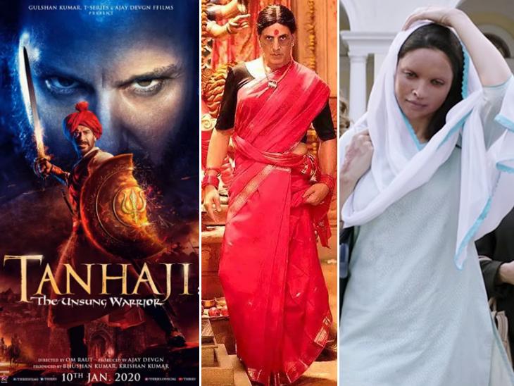 Dadasaheb Phalke International Film Festival Awards -2021: 'Tanhaji' Best Film, Akshay Kumar Best Actor and Deepika Padukone Selected Best Actress Funny Jokes