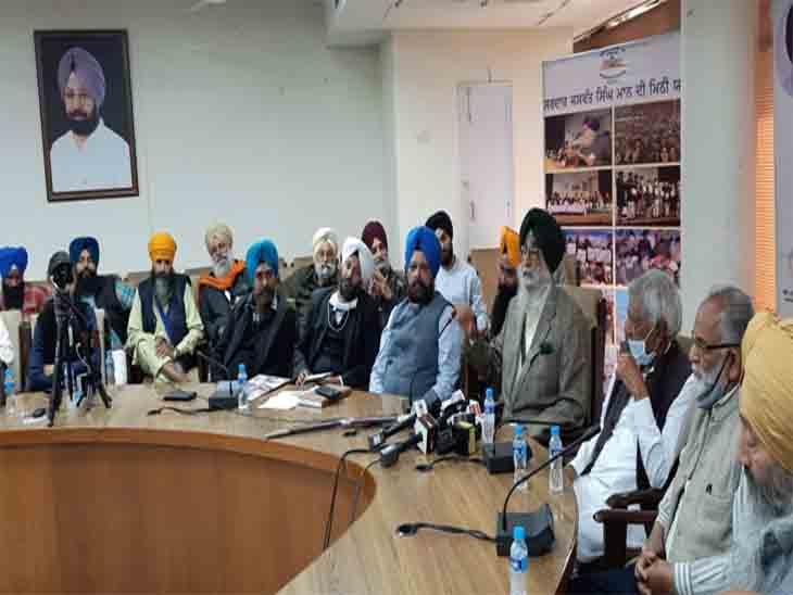 सिमरनजीत सिंह मान ने कहा सरकार किसानों से धक्का कर रही