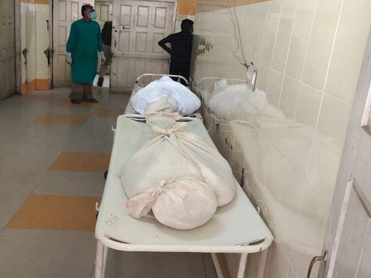 अस्पताल में इस प्रकार से रखी हुए थे शव।