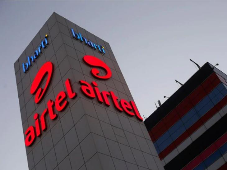 एयरटेल ने क्वालकॉम से मिलाया हाथ, देश में कम लागत और तेजी से सर्विस शुरू करने के लिए साथ काम करेंगे|टेक & ऑटो,Tech & Auto - Dainik Bhaskar