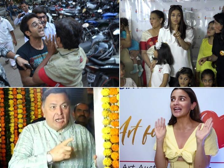 कपिल शर्मा ने एयरपोर्ट पर की फोटोग्राफर्स से बदतमीजी, संजय दत्त, सलमान समेत ये सेलेब्स भी ले चुके हैं पैपराजी से पंगा बॉलीवुड,Bollywood - Dainik Bhaskar