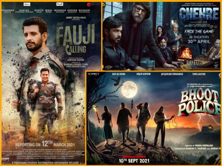 movies 1614085708