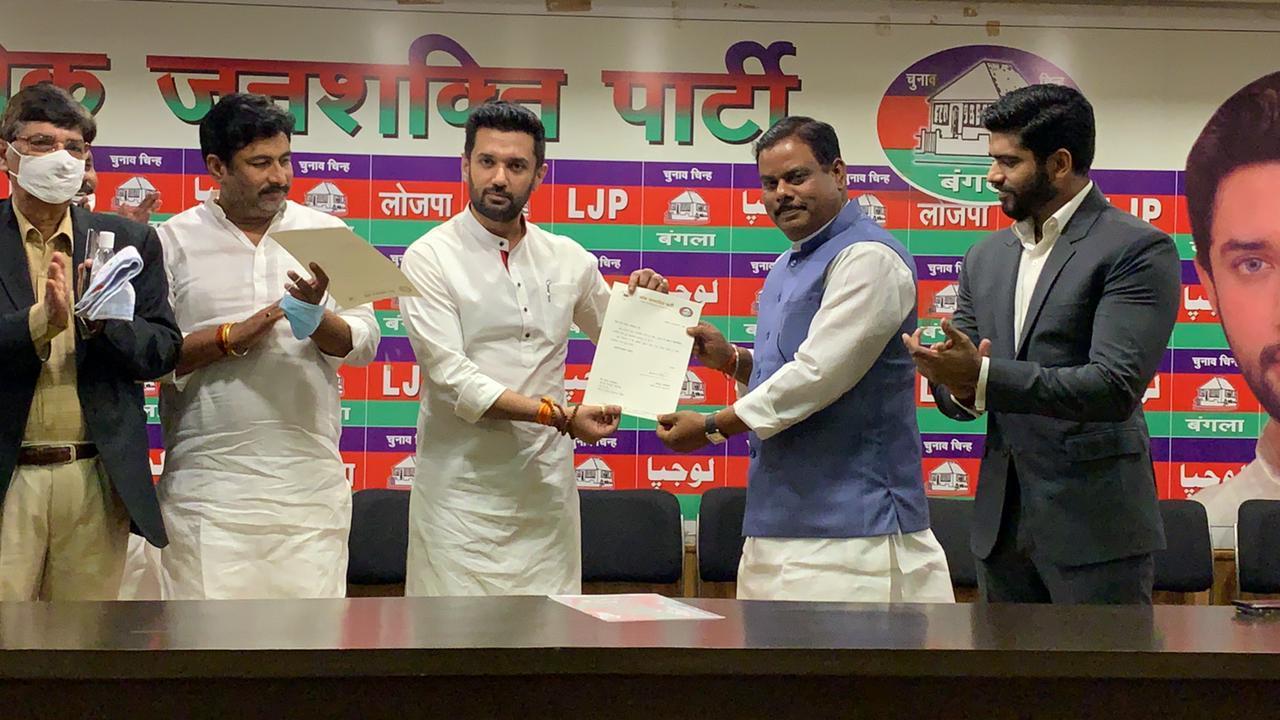 संजय पासवान को प्रधान महासचिव बनाया गया।