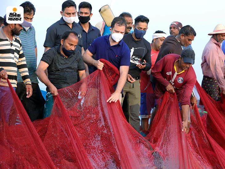इस दौरान राहुल ने मछली भी पकड़ी। हालांकि उनके जाल में सिर्फ एक मछली ही फंसी।