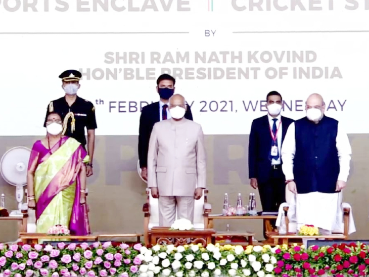 President Ramnath Kovind, his wife and Home Minister Amit Shah at the stadium.
