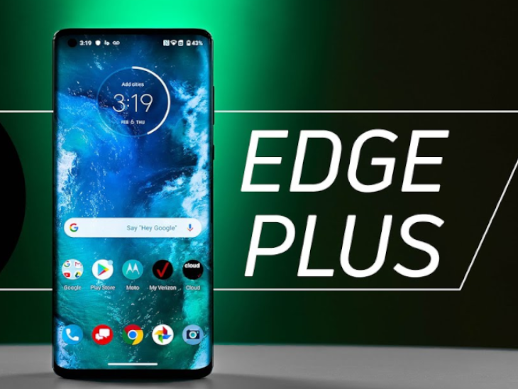 10 हजार रुपए सस्ता 108 मेगापिक्सल से लैस मोटोरोला का यह स्मार्टफोन, 6.7 इंच का डिस्प्ले मिलेगा|टेक & ऑटो,Tech & Auto - Dainik Bhaskar