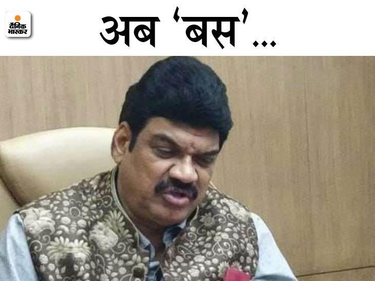 परिवहन मंत्री ने कहा- बस संचालक और यात्रियों की सहमति से तय होंगे रेट; बस ऑपरेटरों की हड़ताल निरस्त|भोपाल,Bhopal - Dainik Bhaskar